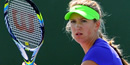 Miami 2014: Victoria Azarenka pulls out with foot injury