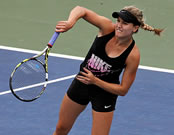 US Open 2014: Eugenie Bouchard downs Barbora Zahlavova Strycova