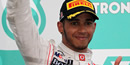 Chinese Grand Prix 2012: Lewis Hamilton faces uphill task
