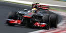 Italian Grand Prix 2012: McLaren's Hamilton secures victory at Monza