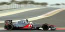 Bahrain Grand Prix 2012: Rosberg and Hamilton set practice pace