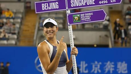 US Open 2017: Karolina Pliskova saves match point to keep alive No1 hopes – but Muguruza maintains pressure