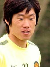 Man Utd re-sign Ji-sung Park – as club ambassador
