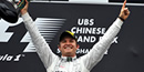 Chinese Grand Prix 2013: 'Shanghai produces some of the best races'