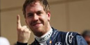 Bahrain Grand Prix 2012: Vettel claims his first pole of the season