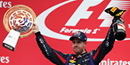 Korean Grand Prix 2013: Vettel's joy as Red Bull driver eyes fourth title