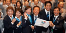 Tokyo wins race to host the 2020 Olympics