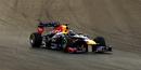 Abu Dhabi Grand Prix 2013: Vettel seals seventh straight victory