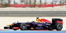 Bahrain Grand Prix 2013: Vettel takes step closer to title in 'lucky boots'